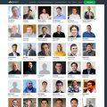 programa de aceleración de startups Blockchain Techstars - Alchemist Blockchain Techstars Accelerator - Isra García - mentor principal